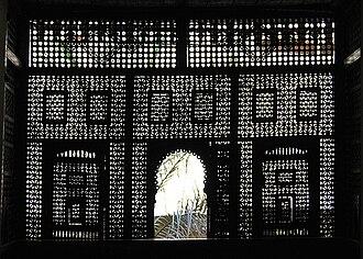 Bayt Al-Suhaymi - Image: Suhaymi Screen