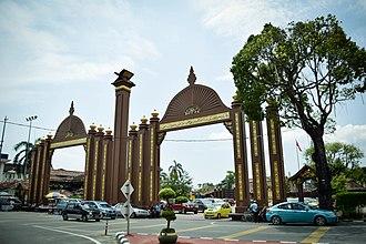 Kota Bharu - Image: Sultan Ismail Petra Arch