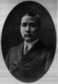 Sun Yat-sen March 1907.png