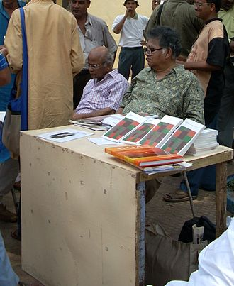 Sunil Gangopadhyay - Sunil in the Krittibas stall in Nandan
