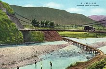 Suspension Bridge of Ugyulan.jpg
