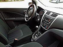 Suzuki Celerio Fuel Consumption Philippines