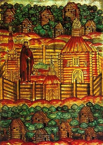 Nilus of Sora - Image: Sv nil sorski