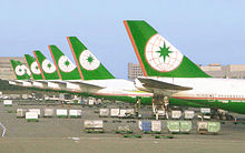 EVA Air main hub at Taiwan Taoyuan International Airport