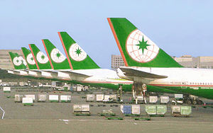 English: Tails of EVA Air aircraft at TPE
