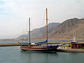 Taba Heights Marina R01.jpg