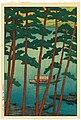Tabi miyage dai nishū, Fuyu no Rankyō by Kawase Hasui.jpg