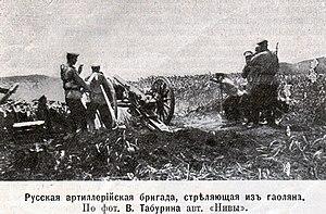 Табурин, обстрел из Гаоляна