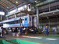 Tadotsu Factory 01.jpg