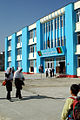 Tajwar Sultana Girls School in Kabul.jpg