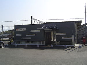 Takenami-Station.jpg