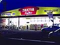 Takiya Drug.jpg