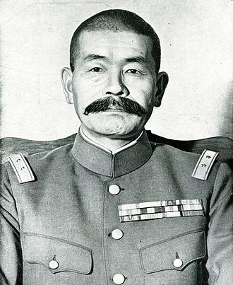Shizuichi Tanaka - General Shizuichi Tanaka as a lieutenant-general