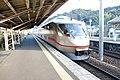 Tango Explorer Amanohashidate Station (5502019707).jpg