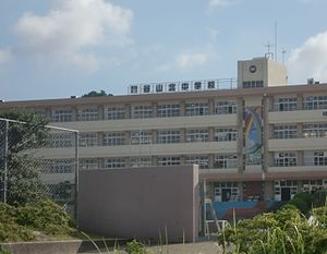 Taniyama-kita Junior High School.JPG