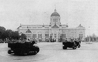 Ananta Samakhom Throne Hall - Ananta Samakhom Throne Hall during the 1932 Revolution