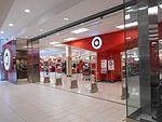 Target, place Alexis-Nihon.JPG