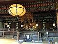 Tenpōrin-dō - Kurama-dera - Kyoto - DSC06640.JPG
