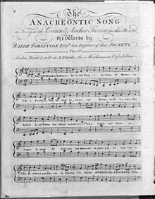 First page of the 1790 edition of the score.