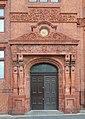 The Florrie doorway.jpg