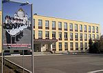 The Moscow military music school 01.jpg