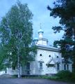 The Orthodox Church of Hanko.png