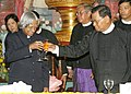 The President, Dr. A.P.J. Abdul Kalam attended the state banquet hosted by the Senior General Than Shwe at the Parliament Building in Yangon, Myanmar on March 9, 2006.jpg