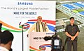 The Prime Minister, Shri Narendra Modi addressing at the inauguration of the Samsung manufacturing plant, World's Largest Mobile Factory, in Noida, Uttar Pradesh on July 09, 2018.JPG