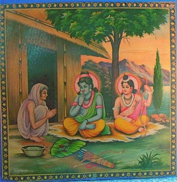 Shabari incontra Shri Rama