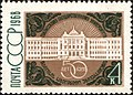 The Soviet Union 1968 CPA 3652 stamp (Tbilisi University Building (Simon Kldiashvili) and National Ornament).jpg