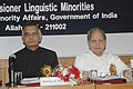 The Union Home Minister, Shri Shivraj V. Patil and the Union Minister for Minority Affairs, Shri A.R. Antulay at the inaugural function of Minor Languages Conference, in New Delhi on March 24, 2007.jpg