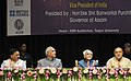 The Vice President, Shri M. Hamid Ansari at the inaugural function of the 19th National Convention on Knowledge, Library and Information Networking - NACLIN 2016, at Tezpur University, in Assam.jpg