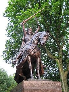King Jagiello Monument Equestrian statue of Władysław Jagiełło in Central Park, New York City, U.S.