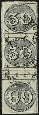 The Xiphopagus Triplet - Pack Strip stamps of Brazil used 1844