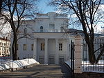 The building, which hosted the first provincial congress Vyatskiy RKSM.JPG
