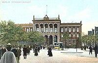 The rebuilt Potsdamer Bahnhof's facade around 1900.jpg
