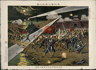 Kuomintang - The Revolutionary Army attacking Nanjing in 1911.