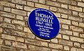 Thomas Russell plaque, Belfast - geograph.org.uk - 1764477.jpg