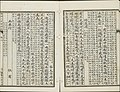 Three Hundred Tang Poems (83).jpg