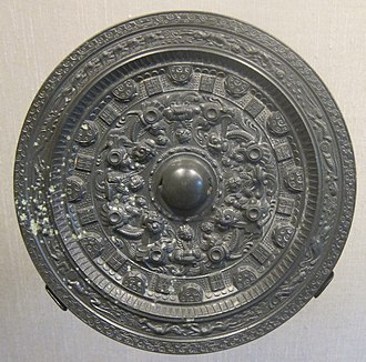 Three Kingdoms - Three Kingdoms period (220 CE-265 CE) bronze mirror with Taoist deities and animals design, Honolulu Academy of Arts