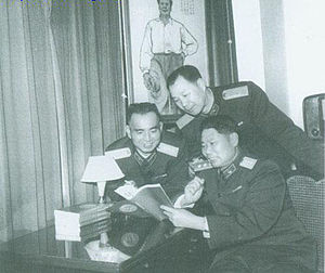 "Yang Dezhi - ""The Three Yangs"" (from left): Yang Yong, Yang Chengwu and Yang Dezhi."