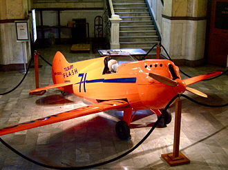 McLean County Museum of History - The Tilbury Flash on display in the lower level of the museum