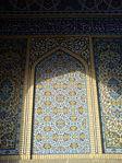Tiling - Mosque of Hassan Modarres - Kashmar 06.jpg