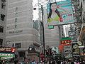 Timesquare hk.jpg