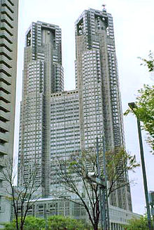 Architettura giapponese wikipedia for Architetti famosi moderni