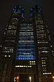 Tokyo Metropolitan Government Building No.1 at night 20151113.jpg