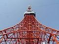 Tokyo Tower 8.jpg