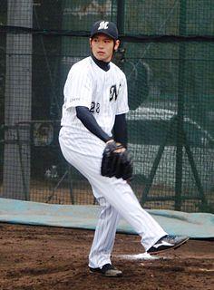 Tomohisa Nemoto Japanese baseball player