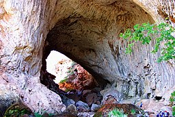 Tonto Natural Bridge.JPG