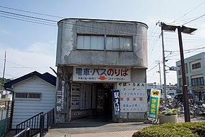 Towada-Kanko Electric Railway Misawa Station Misawa Aomori pref Japan03n.jpg